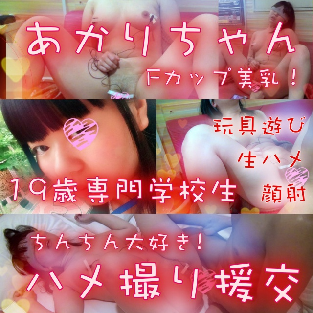 collage1m.jpg
