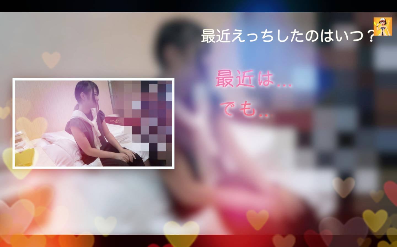 03エッチ経験.png