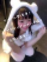 【NEW】※追記あり(プレミア)アイドル歴1年半の元アイドルRちゃんの生ハメ撮り!!!(個人撮影)